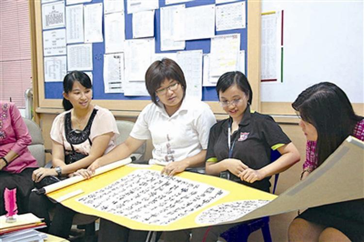 新加坡幼儿园招聘华文老师
